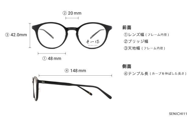 Eyeglasses 千一作 SENICHI11  ブラック