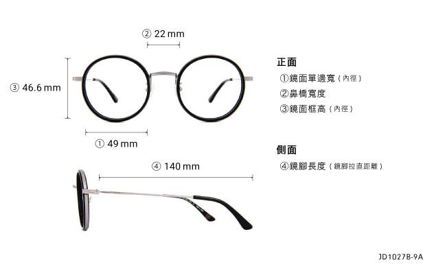 Eyeglasses John Dillinger JD1027B-9A  Black