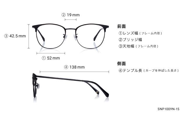 Eyeglasses OWNDAYS SNAP SNP1009N-1S  ブラック