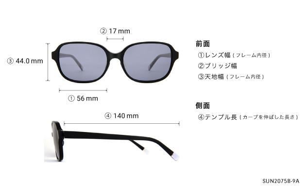 Sunglasses OWNDAYS SUN2075B-9A  グリーン
