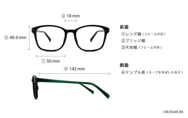 Eyeglasses OWNDAYS OR2044S-8S  ブラック