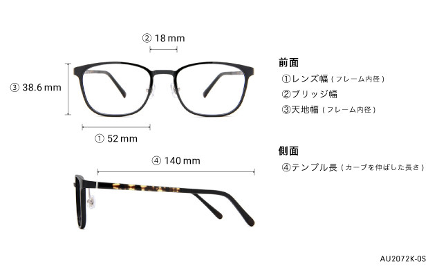 Eyeglasses AIR Ultem AU2072K-0S  ブラック