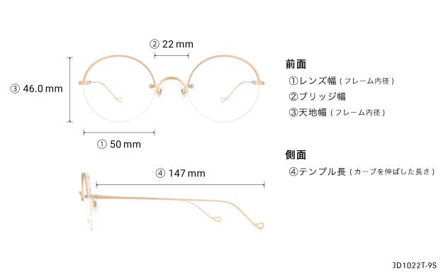Eyeglasses John Dillinger JD1022T-9S  ゴールド
