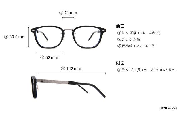 Eyeglasses John Dillinger JD2036J-9A  ブルー