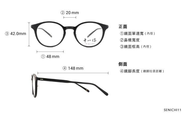 Eyeglasses 千一作 SENICHI11  Black