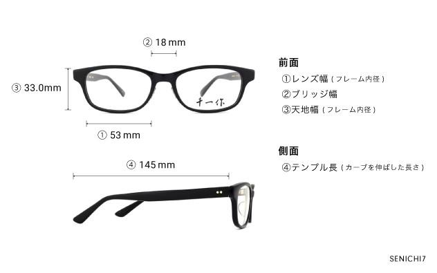 Eyeglasses 千一作 SENICHI7  ブラック