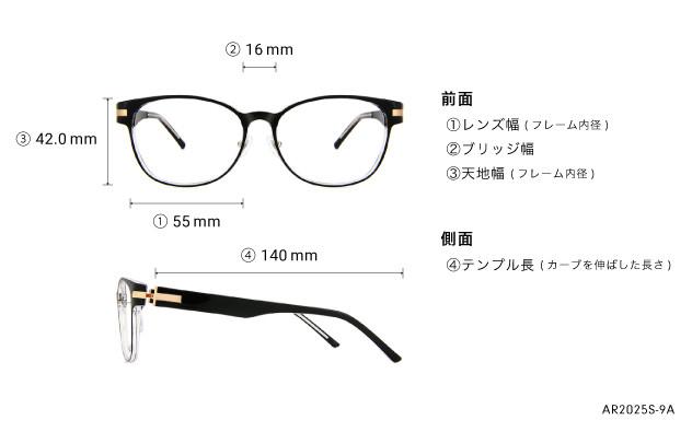 メガネ AIR For Men AR2025S-9A  ブラック