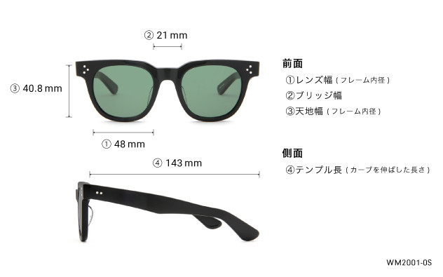Sunglasses CHATEAUBRIAND - OWNDAYS × WAGYUMAFIA WM2001-0S  ブラック