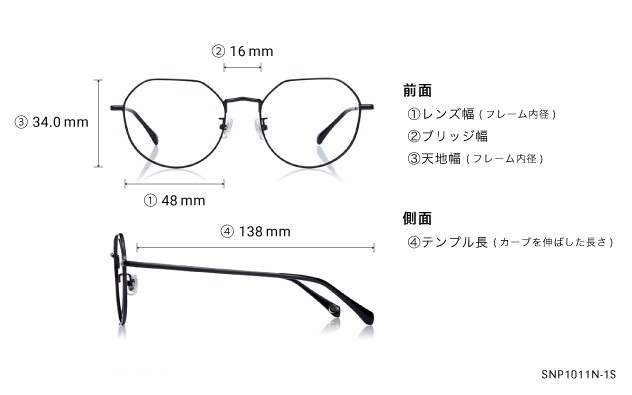 Eyeglasses OWNDAYS SNAP SNP1011N-1S  ブラック
