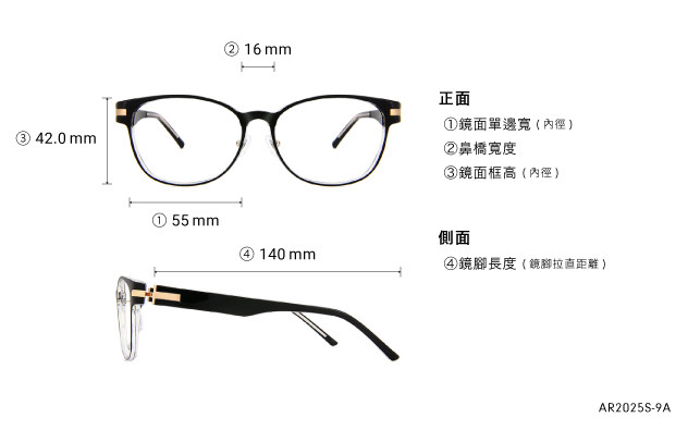 Eyeglasses AIR For Men AR2025S-9A  Black