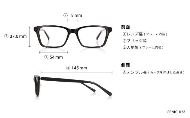 Eyeglasses 千一作 SENICHI28  ブラック