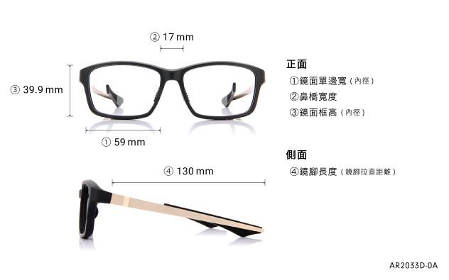 Eyeglasses AIR For Men AR2033D-0A  Mat Brown
