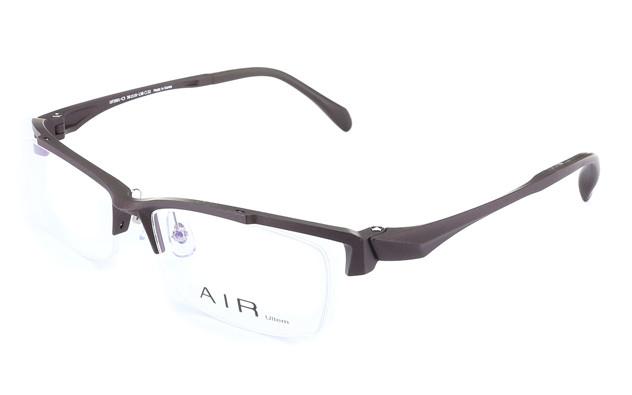 Eyeglasses AIR Ultem OF2001  Mat Brown
