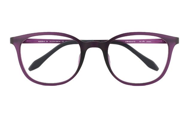 Eyeglasses AIR Ultem AU2029-K  マットパープル