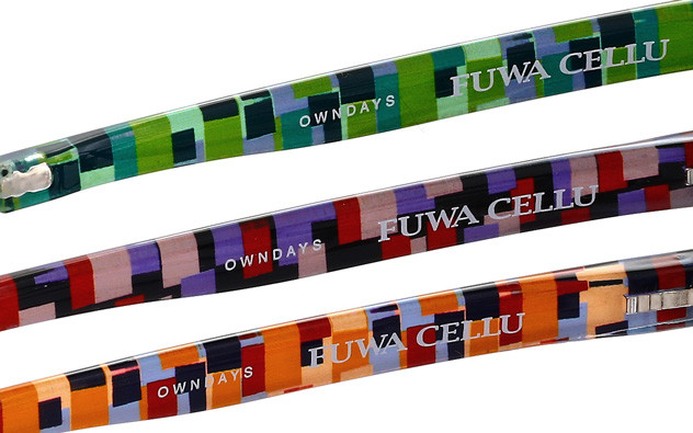 メガネ FUWA CELLU FC2011T-8A  ブラウン
