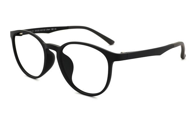 Eyeglasses AIR Ultem AU2045-N  Mat Black