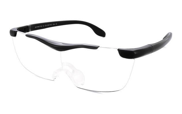 Eyeglasses OWNDAYS OLP2001T-9S  ブラック