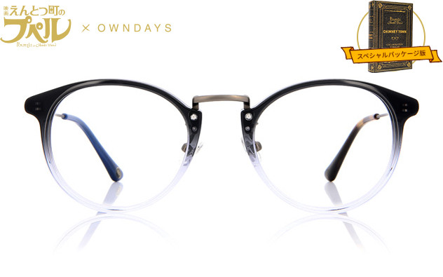 Eyeglasses MOVIE「POUPELLE OF CHIMNEY TOWN」× OWNDAYS PU2001T-0AS  Black