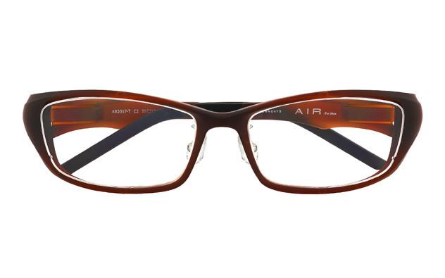 Eyeglasses AIR For Men AR2017-T  ブラウン