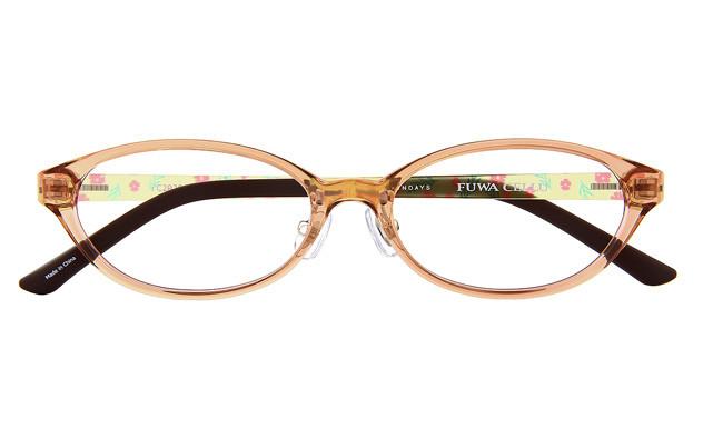 Eyeglasses FUWA CELLU FC2020S-0S  Brown