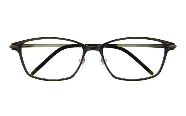 Eyeglasses AIR Ultem AU2059K-9A  Khaki