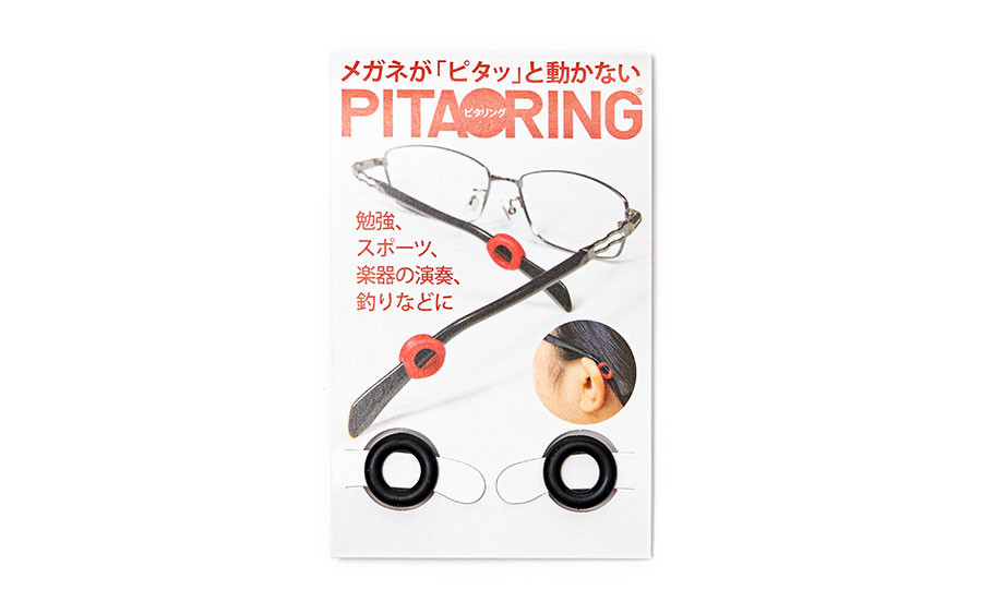 Other accessary                           OWNDAYS                           pitaring-1
