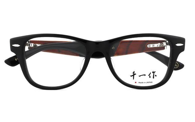 メガネ 千一作 SENICHI10  ブラック