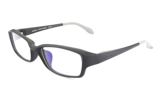 Eyeglasses AIR For Men OU2004  Mat Black