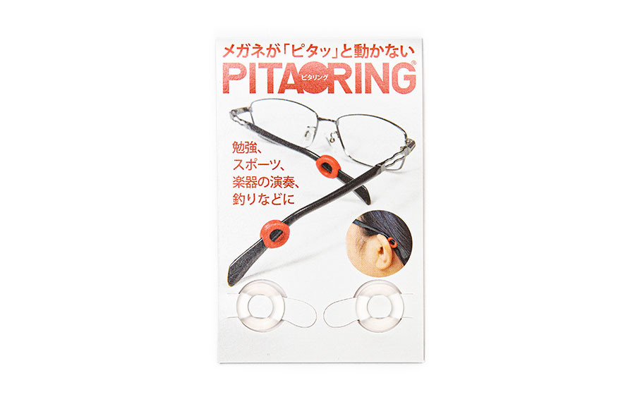Other accessary                           OWNDAYS                           pitaring-2