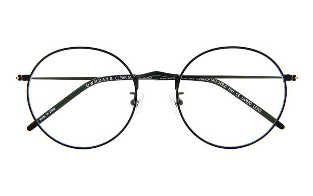 Sunglasses OWNDAYS SUN1044B-9A  Black