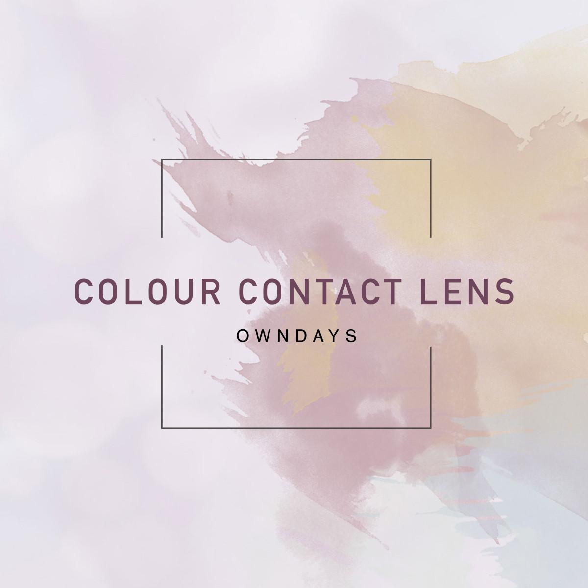 specials/color-contactlens.title