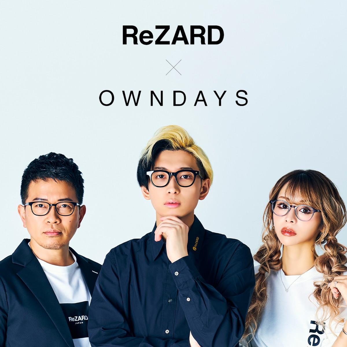 ReZARD × OWNDAYS