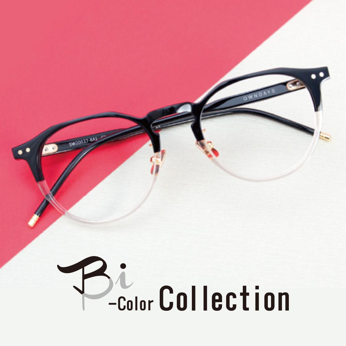 【完売】Bi-Color Collection
