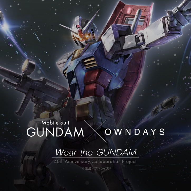GUNDAM × OWNDAYS
