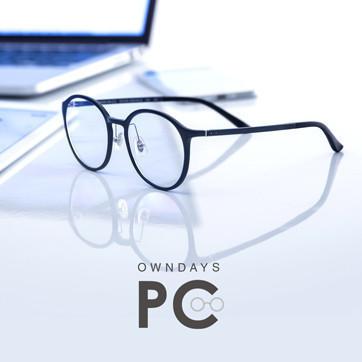 抗藍光眼鏡 OWNDAYS PC