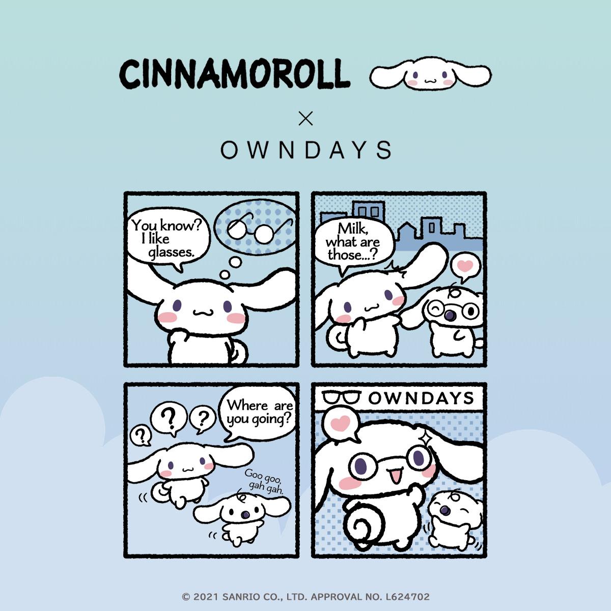 Cinnamoroll × OWNDAYS