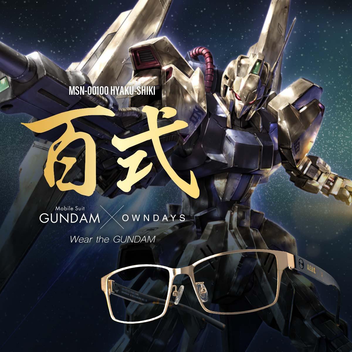 ガンダムコラボシリーズ第4弾【ガンダム × OWNDAYS】 百式