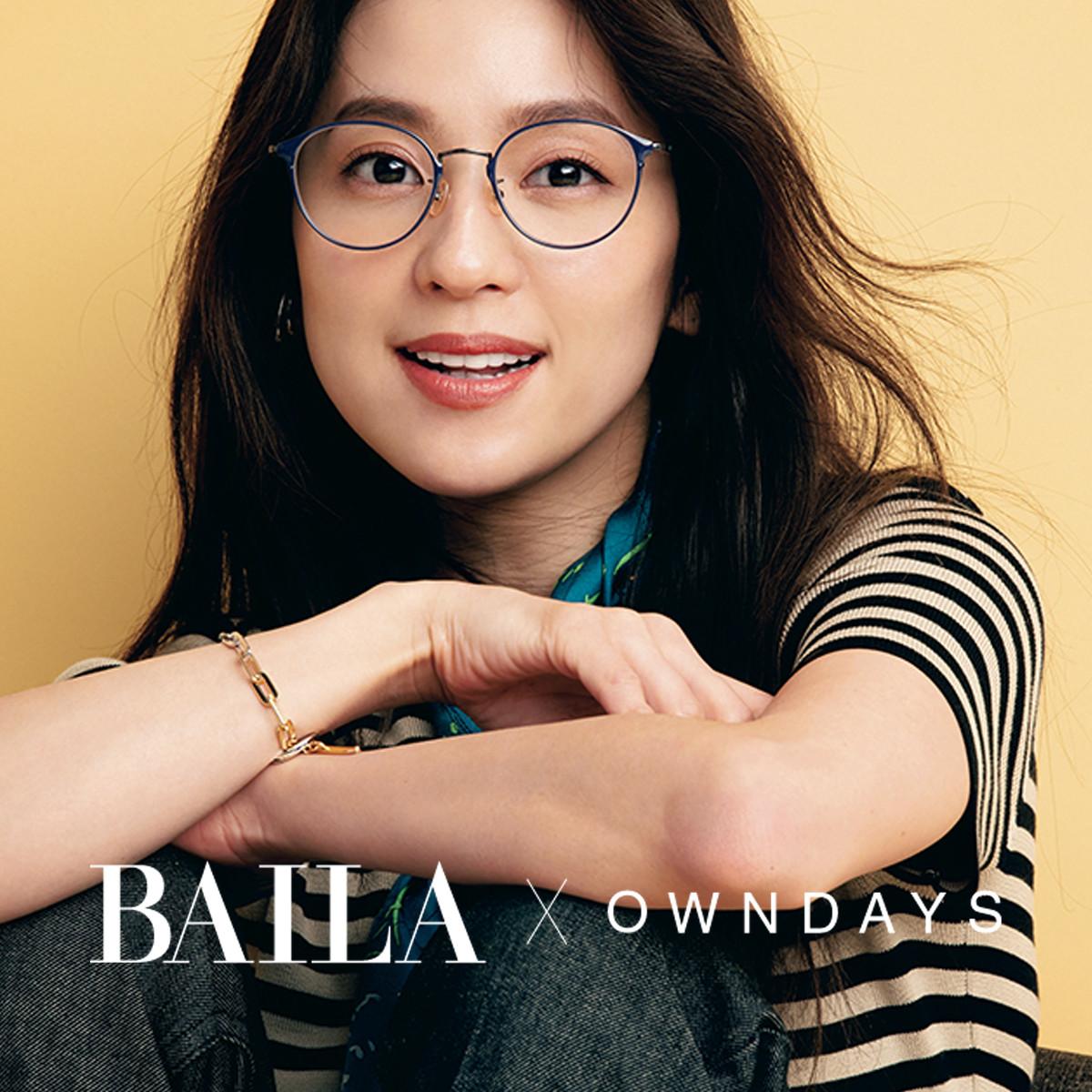 BAILA × OWNDAYS