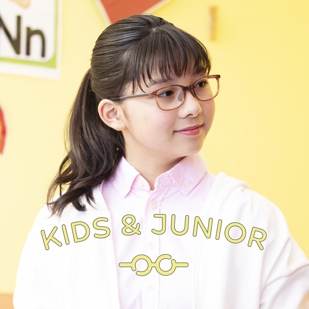 はじめての子ども用メガネの選び方