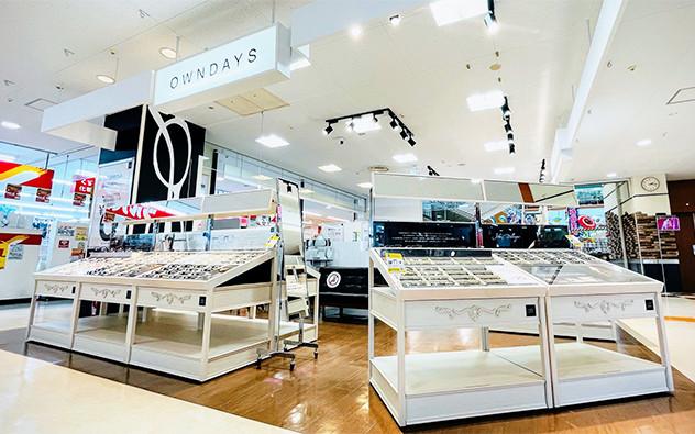北海道 AEON TOWN 江別店