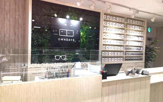 東京都 上野丸井店
