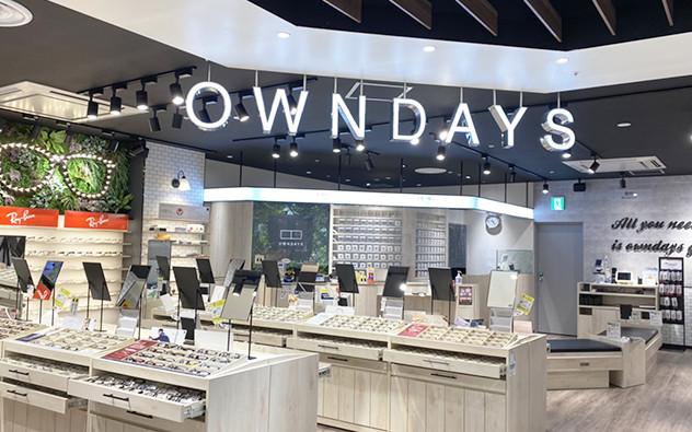 神奈川縣 Coaska Bayside Stores店