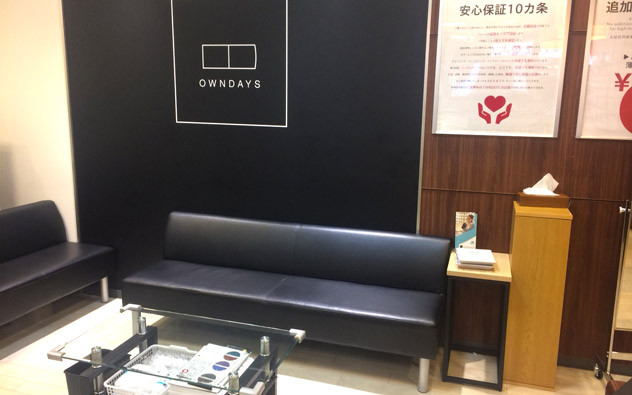 KANAGAWA Hon-Atsugi