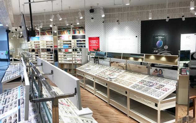 AICHI Aeon Mall Higashiura