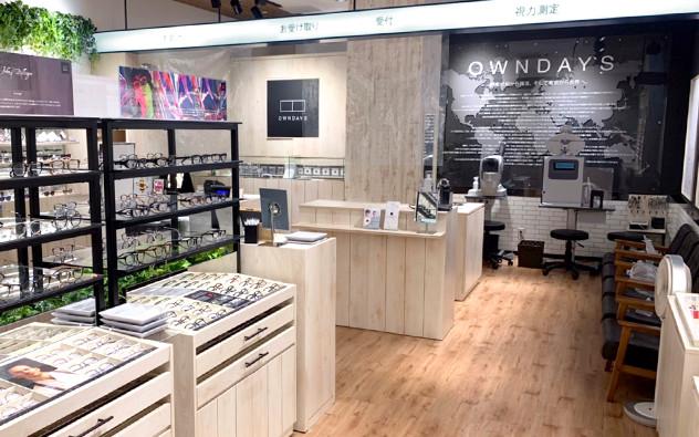 島根県 AEON松江店