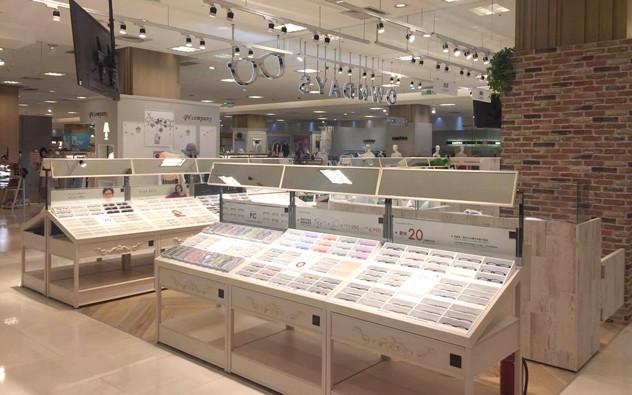 台北 台北天母SOGO店