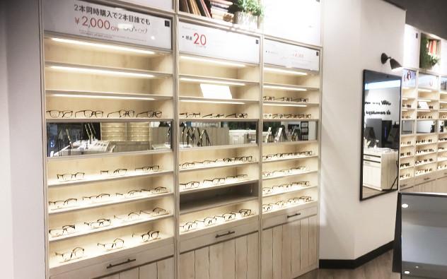 新潟県 イオンモール新発田店