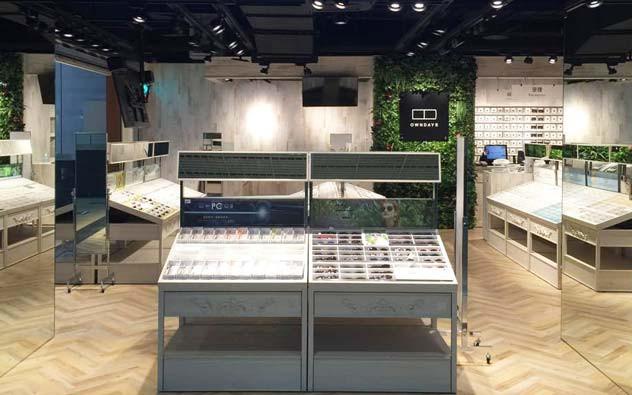 台北 環球南港店