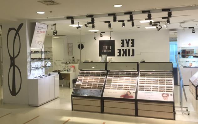 大阪府 京阪Citymall店