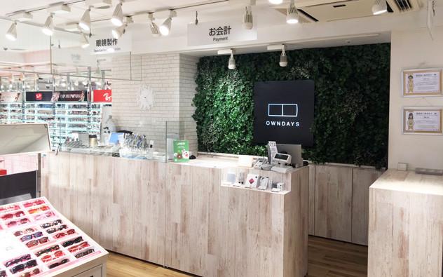 東京都 新宿ALTA店